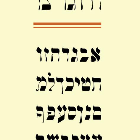Drogo Font - Condensed