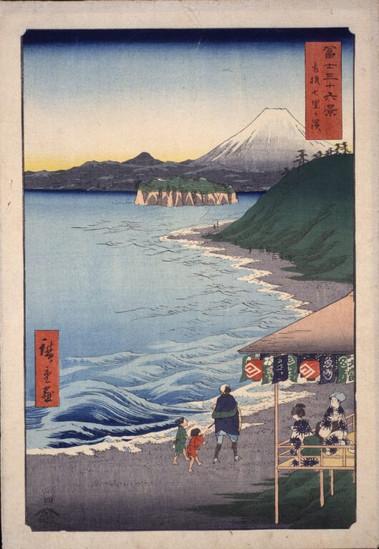 Ukiyoe by Hiroshige (Fuji view from Shichirigahama Beach)