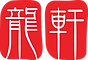 dragon cove logo 4 chinese.png
