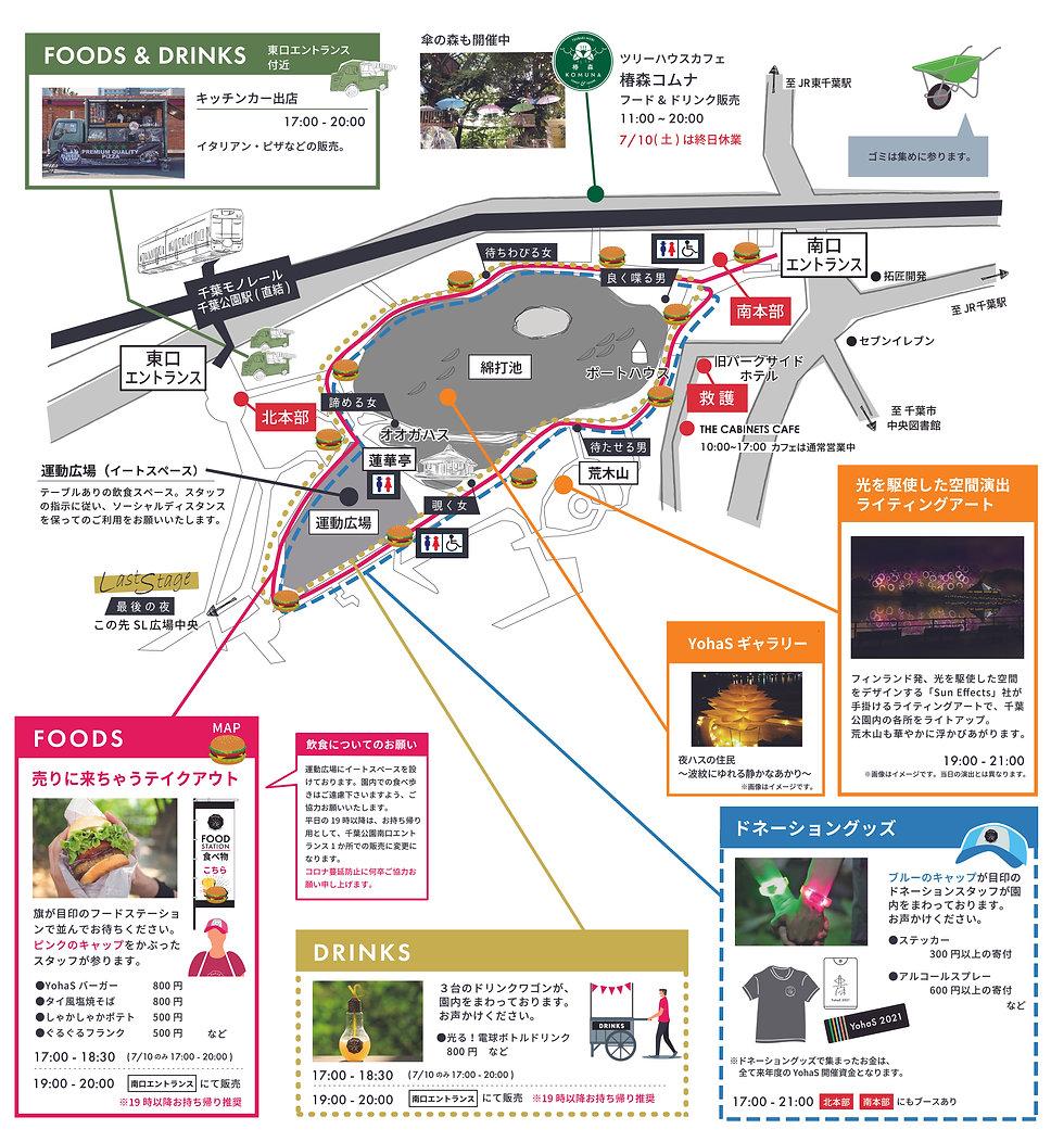 YohaS地図.jpg
