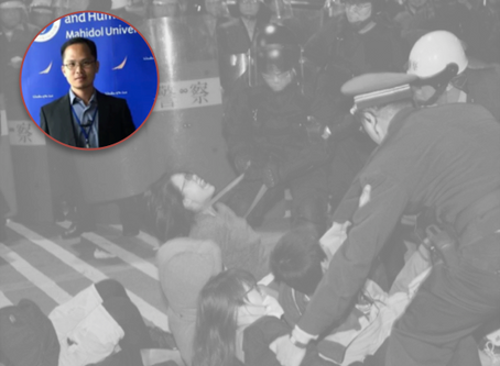 A Review of Taiwanese Trust in the Police with Alternative Interpretations