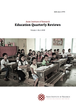 asia institute of research, journal of education, education journal, education quarterly reviews, education publication, education call for papers