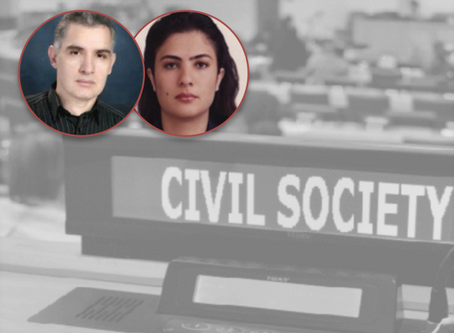 Civil Society: The Complexity of a Concept