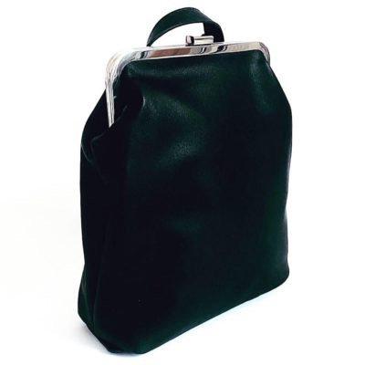 The Lady-like Backpack