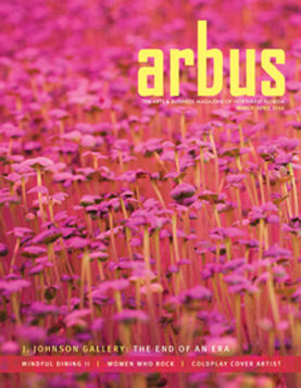 Arbus Magazine