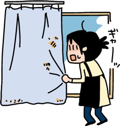 7 洗濯物 汚れ ギャー.png