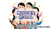 GJO紹介動画.png