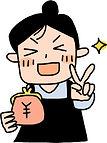 11 財布ピースサイン.jpg