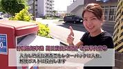 沖縄県知事選 期日前出口調査.png