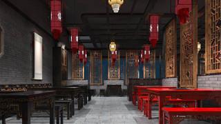 Lao Jiu Meng - Hotpot