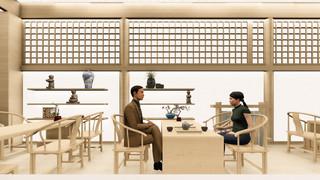 Tea Session