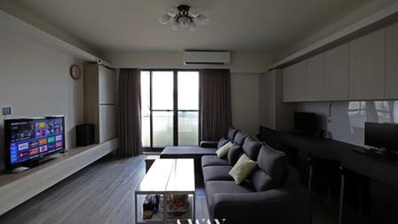 【高雄40年公寓大翻修】簡約、安全感十足的家
