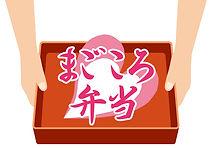 magokoro_illust.jpg