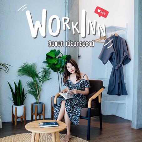 WORK INN Co-Space เมืองทองธานี
