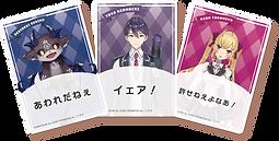 yabainijisanji_card_1.png