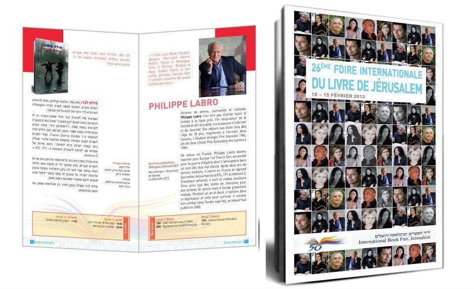 המכון הצרפתי
