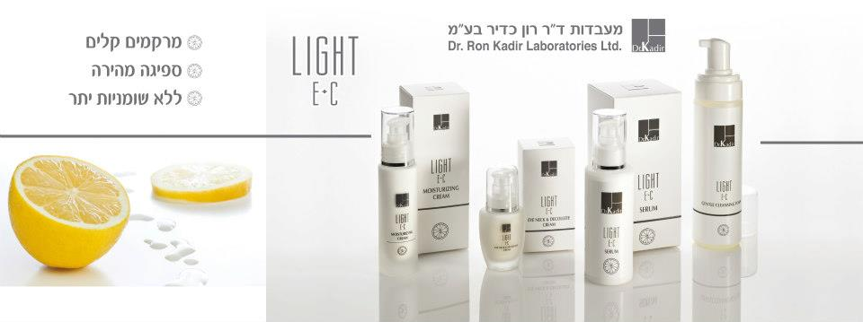דר׳ כדיר Light Products