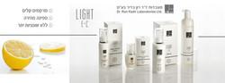 דר׳ כדיר Light Products