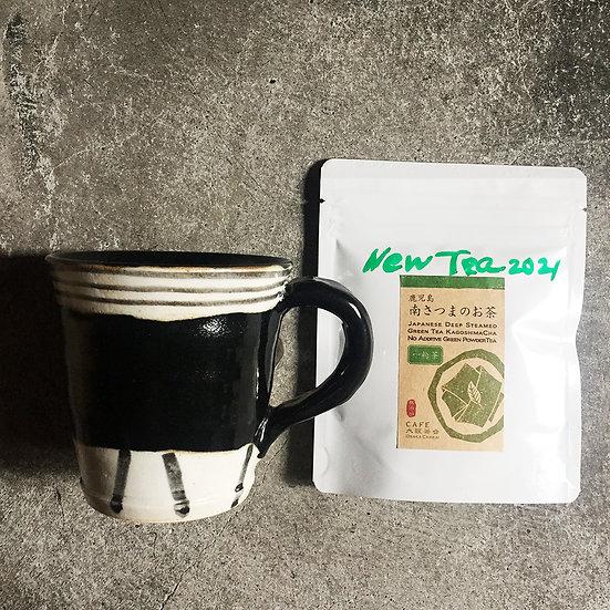 黒織部幾何紋マグカップ