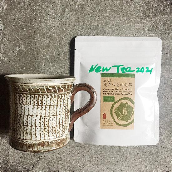 三島マグカップ