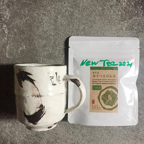 【CAFE大阪茶会オリジナル】竹節墨筆マグカップ