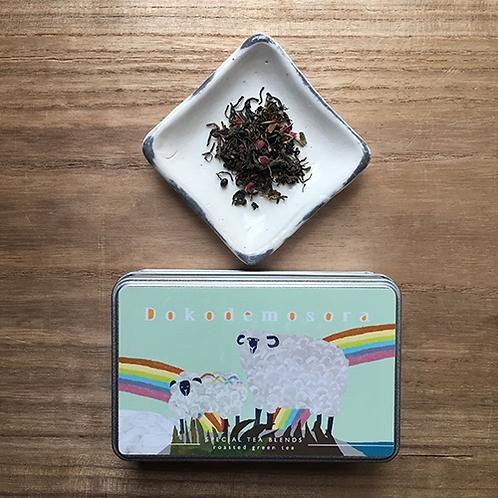 「どこでもそら」シリーズ 上焙じ茶 × 完熟山椒 × 梅