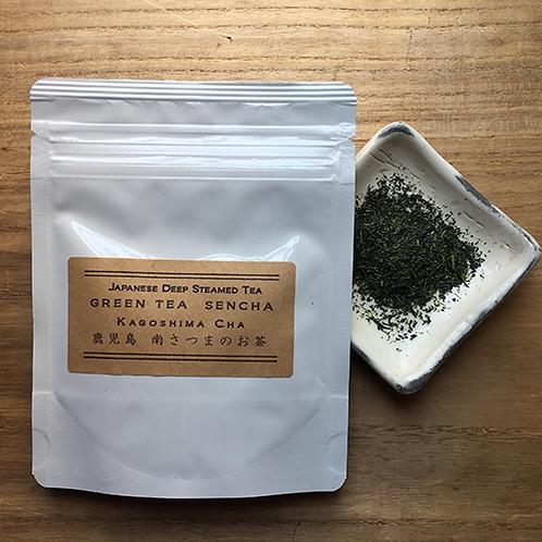 鹿児島茶 茶葉