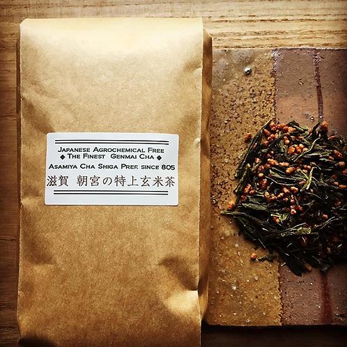 朝宮 玄米茶 [ 農薬不使用 ]