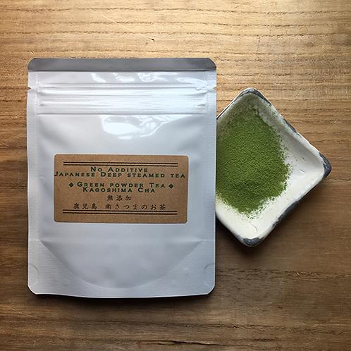 鹿児島茶 パウダー