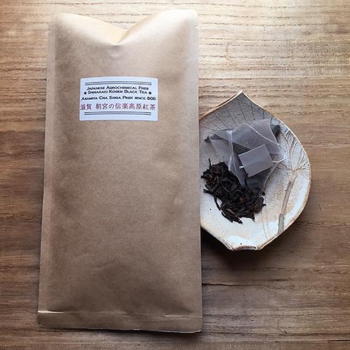 朝宮 和紅茶 [ 農薬不使用 ] ティーバッグ