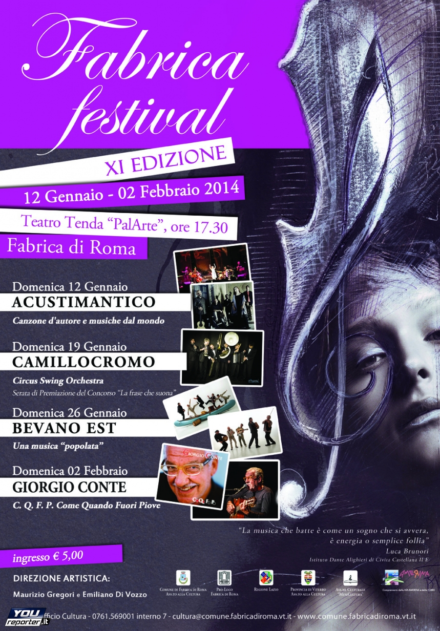2013 FABRICA FESTIVAL