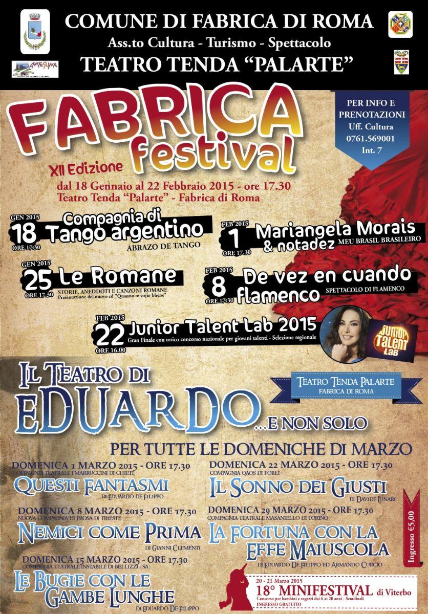 2015 FABRICA FESTIVAL