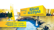 "3D фестиваль ""Illusions of Riga"". Наш опыт кураторства."