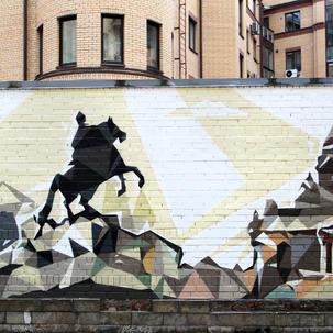 Saint Petersburg mural.jpg