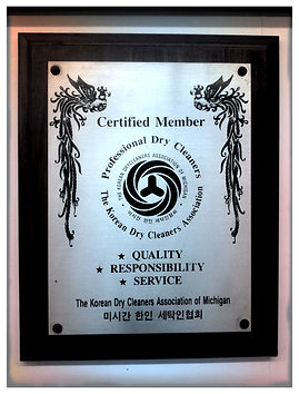 A Cleaners Livonia Michigan Dry Cleaners Professional Certified Member Quality Responsibility Service The Korean Dry Cleaners Association of Michiganrecognition