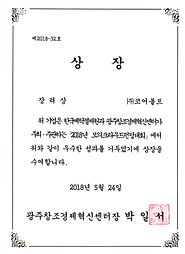 모의크라우드펀딩대회.jpg