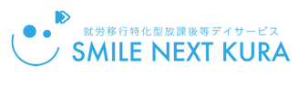 logo next.png