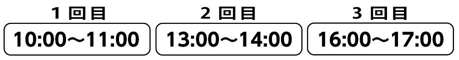 スクリーンショット 2021-07-10 11.25.01.png