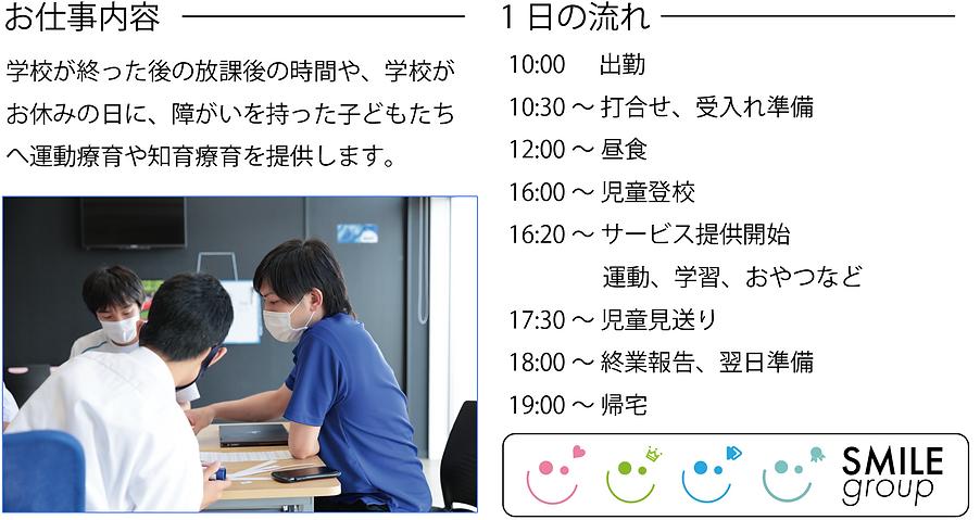 スクリーンショット 2021-07-10 11.26.28.png