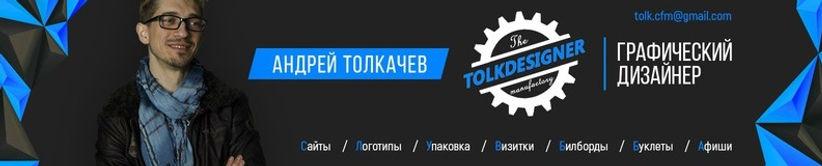 Партнеры Станислава Грушевского