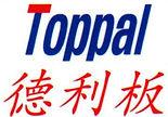 德利板Toppal