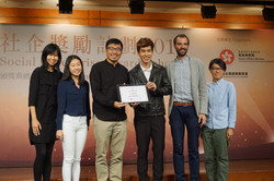 2017 Nov - Social Enterprise Award