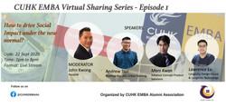 Social E episode 1 - How to etc
