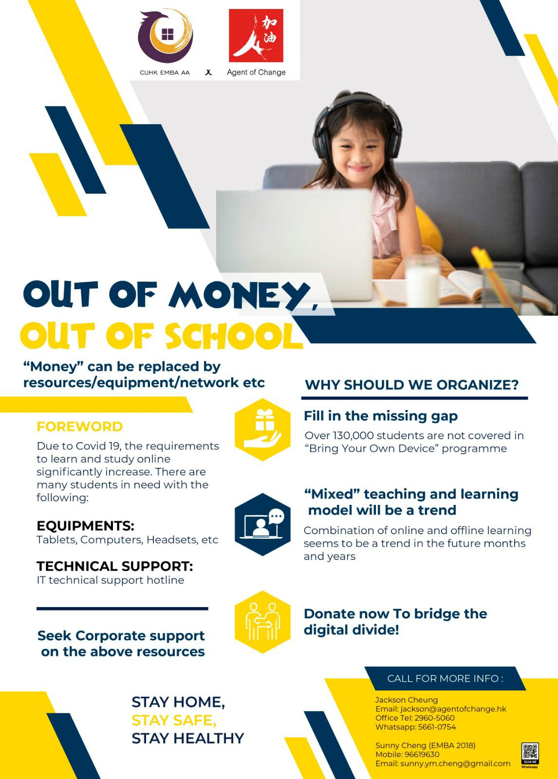 Social E - Out of Money Out of Social
