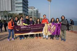 2015 Feb - Wu Zhi Xing Charity Walk