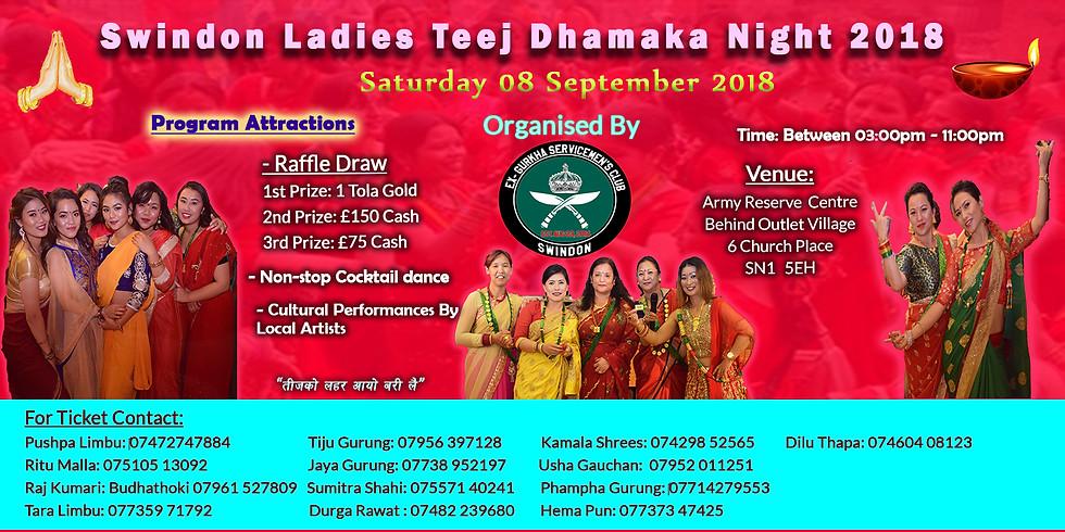 नेपाली समाज स्विण्डन तीज उत्सव