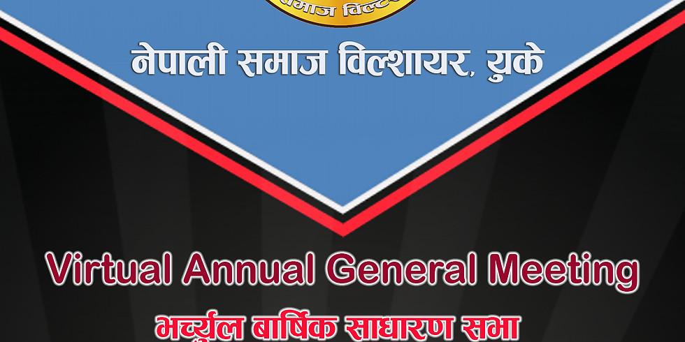 NAW Virtual Annual General Meeting (AGM)