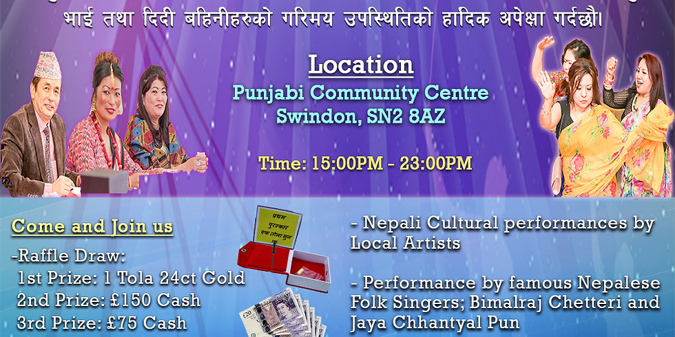 Swindon Nepalese Dashain Celebration Party 2018