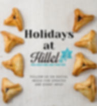 Holidays at Hillel.png