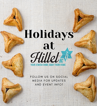 Holidays at Hillel.png